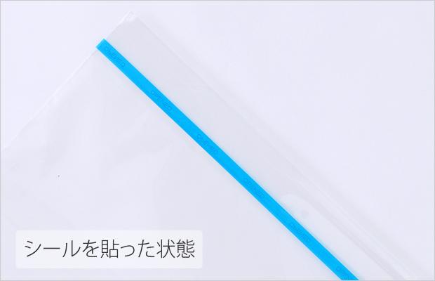 免税袋 開封防止テープの説明